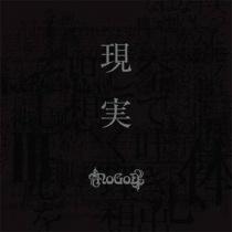 NoGod - Genjitsu LTD