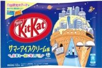 KitKat Mini Summer Ice Cream