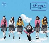 AKB48 - So long! Type B