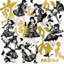 AKB48 - Mae Shika Mukanee Type B