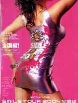 L'Arc-en-Ciel - Smile Tour 2004
