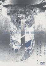 L'Arc-en-Ciel - Awake Tour 2005