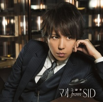 MAO from SID - Tsuki / Hoshi