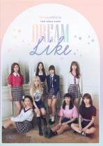 DreamNote - Single Album Vol.1 - Dreamlike (KR)