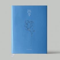 IU - Mini Album Vol.5 - Love poem (KR)