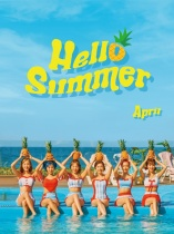 April - Summer Special Album - Hello Summer (Summer DAY Ver.) (KR)