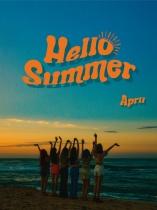 April - Summer Special Album - Hello Summer (Summer NIGHT Ver.) (KR)