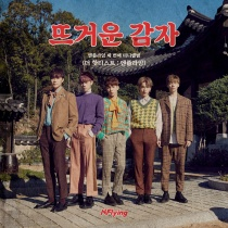 N.Flying - Mini Album Vol.3 - The Hottest : N.Flying (KR)