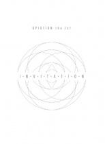 UP10TION - Vol.1 - INVITATION (Silver Ver.) (KR)