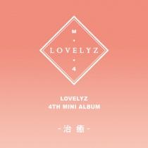 Lovelyz - Mini Album Vol.4 - Healing (KR)