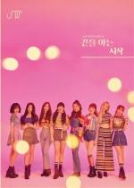 UNI.T - Mini Album Vol.2 (KR) [Neo Anniversary Price]