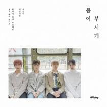 N.Flying - Mini Album Vol.5 (KR)