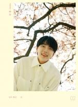 Sandeul - Mini Album Vol.2 (KR)