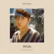 Urban Zakapa: Kwon Soon-il - Solo Album Vol.1 - With (KR)