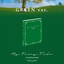 Lee Jin Hyuk (UP10TION) - Photobook - My Fairy Tale (Green Version) (KR)