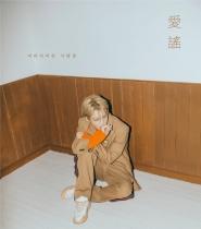 Kim Jae Joong - Mini Album Vol.2 Kim Jae Joong (KR) [Neo Anniversary Price]