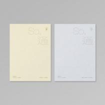 N.Flying - Mini Album Vol.7 - So, Tong (KR)