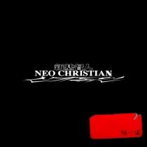 BewhY, Simba Zawadi - NEO CHRISTIAN (KR)