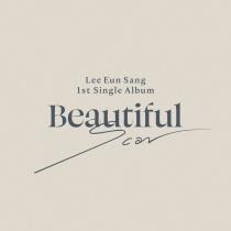 Lee Eun Sang - Single Album Vol.1 - Beautiful Scar (KR)