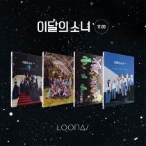 Loona - Mini Album Vol.3 - 12:00 (KR) [Neo Anniversary Price]