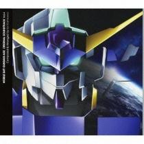 Mobile Suit Gundam AGE (Anime) OST 4