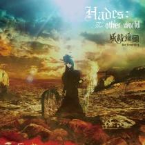 Yousei Teikoku Das Feenreich - Hades: The other world CD+DVD