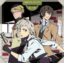 Bungo Stray Dogs Character Song Mini Album 1