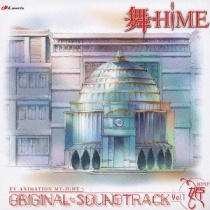 My Hime OST 1