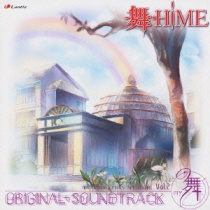 My Hime OST 2