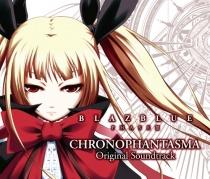 BLAZBLUE PHASE III CHRONOPAHNTASMA OST