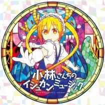 """Miss Kobayashi's Dragon Maid OST """"Kobayashi-san Chi no Ishukan Music"""""""