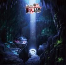 Arifureta: From Commonplace to World's Strongest OST