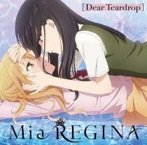 citrus Outro Theme: Dear Teardrop