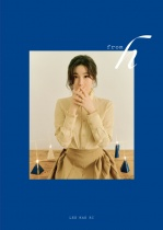 Lee Hae Ri - Mini Album Vol.2 - FROM H (KR)