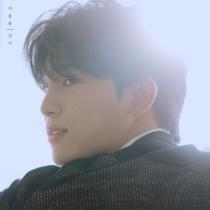 LEE MIN HYUK - Single Album (KR) [Neo Anniversary Price]