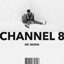 MC Mong - Vol.8 - CHANNEL 8 (KR)