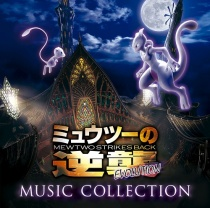 Mewtow Strikes Back Evolution Music Collection