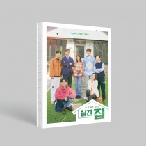 Monthly Magazine Home OST PREORDER