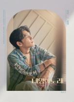 "Musical ""Midnight sun"" OST  (WONPIL Ver.) (KR) PREORDER"