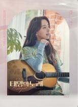 "Musical ""Midnight sun"" OST  (Kei Ver.) (KR) PREORDER"