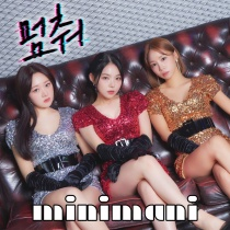 minimani - Single Album Vol.1 - stop (KR)