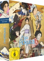 Miss Hokusai - Collector's Edition (DVD und Blu-ray) LTD