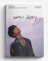 Jin Long Guo - Mini Album Vol.2 - Mono Diary (KR)
