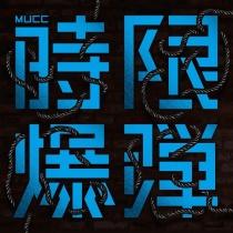 MUCC - Jigen Bakudan