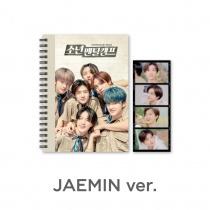 NCT DREAM - Boys Mental Camp Commentary Book + Film Set (Jaemin) (KR) PREORDER