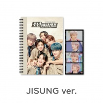 NCT DREAM - Boys Mental Camp Commentary Book + Film Set (Jisung) (KR) PREORDER
