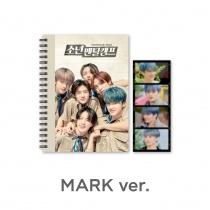 NCT DREAM - Boys Mental Camp Commentary Book + Film Set (Mark) (KR) PREORDER