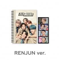 NCT DREAM - Boys Mental Camp Commentary Book + Film Set (Renjun) (KR) PREORDER