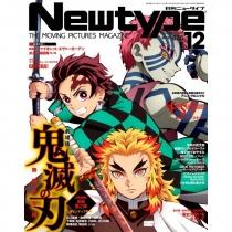 NewType 12/2020