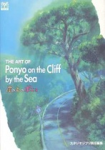 Ponyo on the Cliff by the Sea - Art of